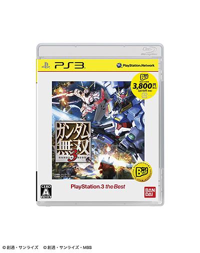 ガンダム無双3 playstation 3 the best が6月28日に発売 グラフィック