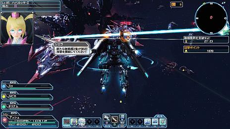 画像(045)「PSO2」,本日のアップデートで緊急クエスト「終の艦隊迎撃戦」の配信がスタート。ACスクラッチにはデザコン入賞作品が登場