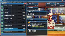 画像(126)「PSO2」,本日のアップデートで緊急クエスト「終の艦隊迎撃戦」の配信がスタート。ACスクラッチにはデザコン入賞作品が登場
