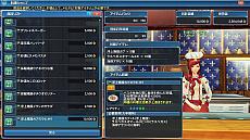 画像(127)「PSO2」,本日のアップデートで緊急クエスト「終の艦隊迎撃戦」の配信がスタート。ACスクラッチにはデザコン入賞作品が登場