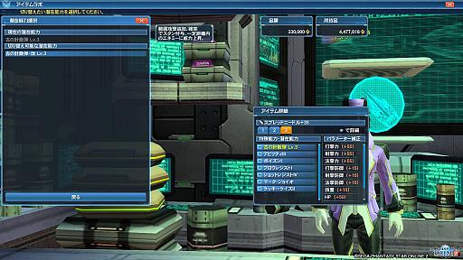 """画像(015)「PSO2」は""""原点回帰""""「EP6」になって何が変わったのか。復帰を考えるプレイヤーのために""""最新のPSO2""""を案内する"""