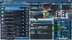 画像(053)「PSO2」,7周年を記念した期間限定クエストが登場。ストーリークエストも配信され,東京フィールドにはローソンが
