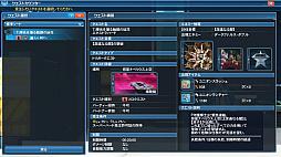 画像(039)「PSO2」,期間限定クエスト「壊世周回試練:Excluder」を実装。難度UHでは「デサント・ドラール」の出現も。さらに7周年記念バッヂ交換アイテムも追加