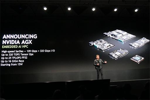 AI推論向けGPU「Tesla T4」や「Xavier」ベースの開発環境など,新発表が