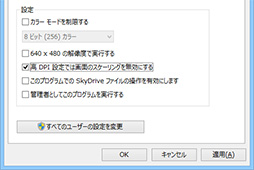 Windows 8.x