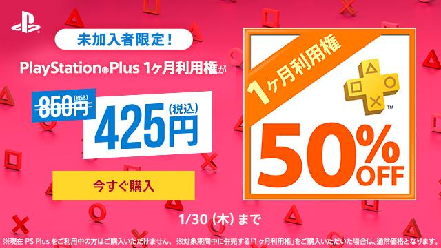 値段 プレステ プラス PS4版フォールガイズはPS PLUS専用ゲームです※公式言質あり