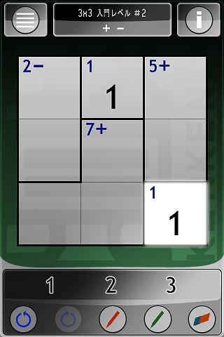 賢く なる パズル 解き方