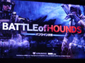 [TGS 2014]「HOUNDS」最強クランが決定した「BATTLE of HOUNDS」。そこにM.S.S.Projectが乱入して夢の対決が実現!?