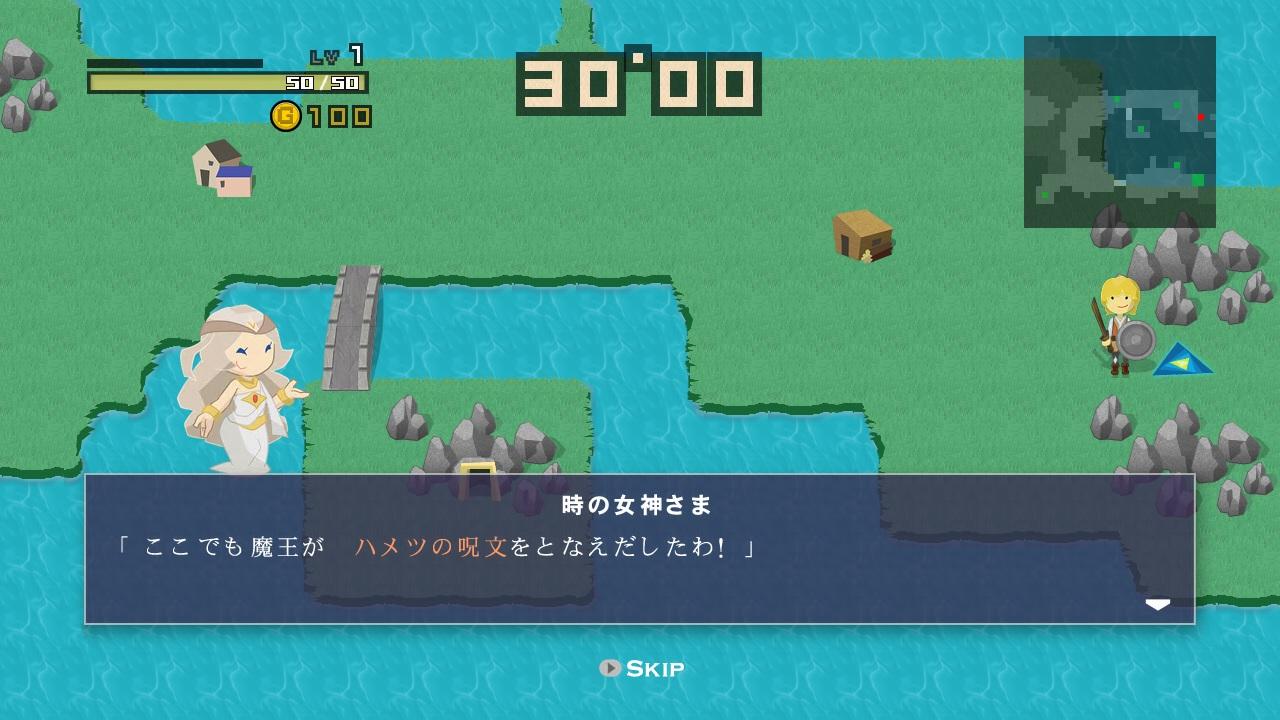 4gamer net スクリーンショット half minute hero super mega neo