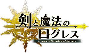 「剣と魔法のログレス」,ワールドマップに新エリア「ウェザ ...
