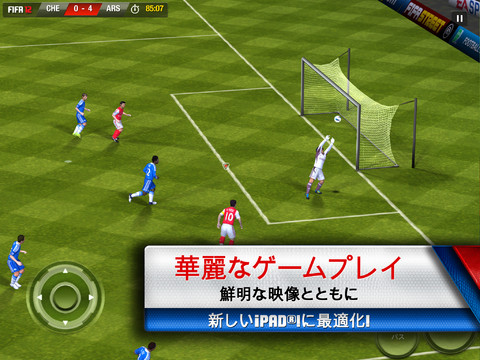 FIFA 12 by EA SPORTS for iPad