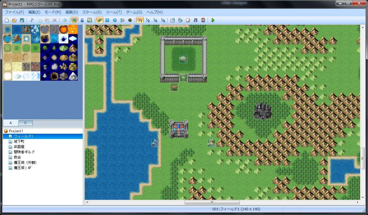画像集No.001/「RPG ツクールVX Ace」の体験版をUp。オリジナルRPG作り