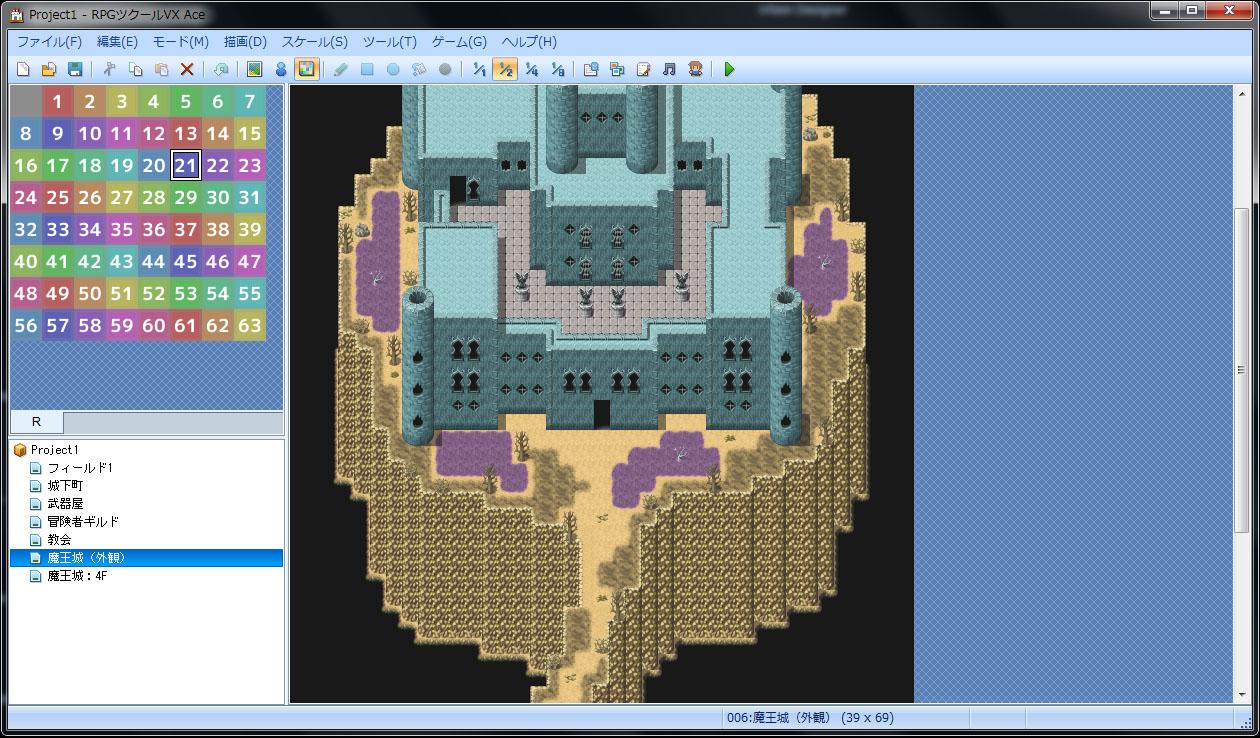 画像集No.009/RPGツクールVX Ace[PC] - 4Gamer.net