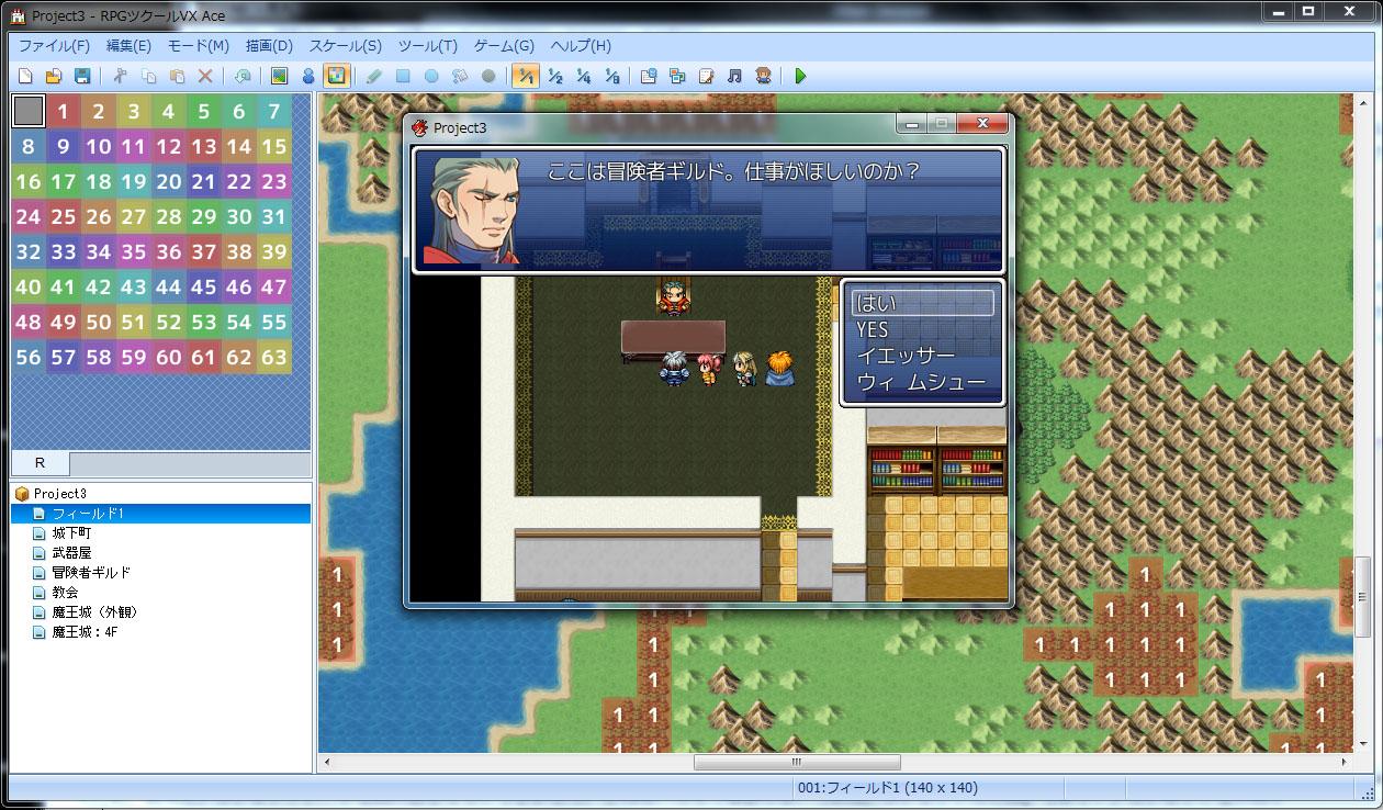 画像集No.011/RPGツクールVX Ace[PC] - 4Gamer.net