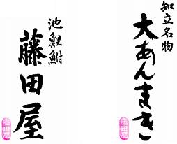 画像集#005のサムネイル/愛知eスポーツ連合,「フォートナイト」のオンライン大会を3月27日に開催