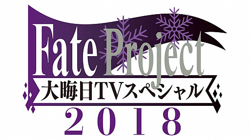 画像(006)劇場版「Fate/stay night [Heaven's Feel]」II.lost butterfly,予告映像が解禁