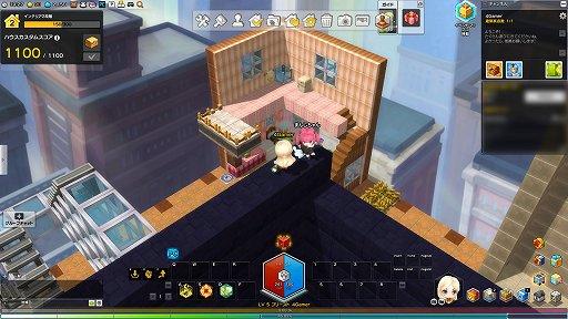 画像(030)もう家から出ない! 「メイプルストーリー2」のやりたい放題すぎるハウジングをひたすら遊ぶ