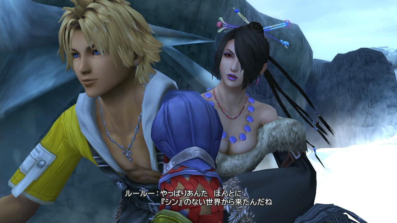final fantasy x x 2 hd remaster 中文 版