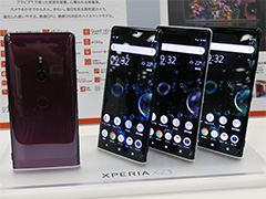 auの「Galaxy Note9」&「Xperia XZ3」テストレポート。新型XperiaにもXperia XZ2と同じく気がかりなポイントが