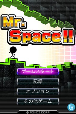 Mr.Space!! Lite