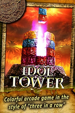 IDOL TOWER HD