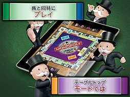 MONOPOLY HERE & NOW: The World Edition for iPad