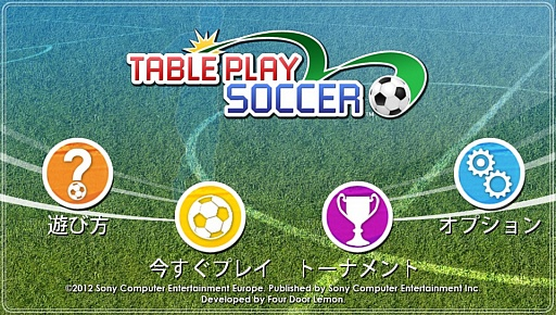 TABLE PLAY SOCCER