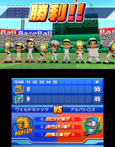 ARC STYLE:野球!!3D」の配信...