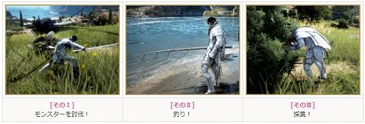 画像(002)「黒い砂漠」,「ホワイトデーイベント」が本日より開催。新ペット「フェレット」も登場