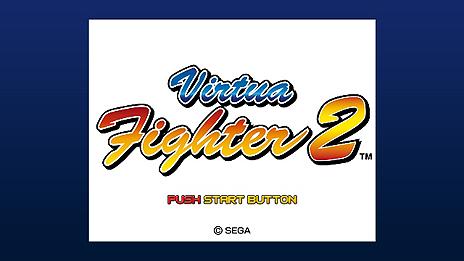 """「2×5」の正体はMODEL""""2""""基板の名作""""5""""本! 「Virtua Fighter2」「電脳戦機バーチャロン」などの名作が「MODEL2 COLLECTION」としてPS3およびXbox 360で配信"""
