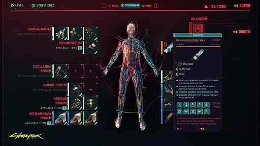 画像集#006のサムネイル/「サイバーパンク2077」,PS4 ProとPS5(後方互換機能使用)でのゲームプレイ映像が公開