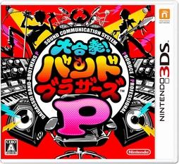 画像(001)3DS「大合奏!バンドブラザーズP」のネットワークサービスが2020年5月1日0:00をもって終了へ