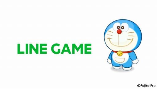 画像(001)「LINE GAME」にて「ドラえもん」を題材と