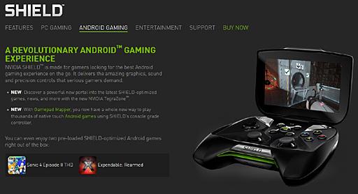nvidiaとvalveが あの portal を携帯ゲーム機型androidデバイス