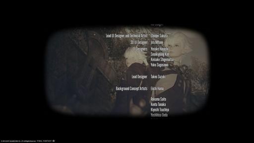 画像(008)「FFXIV」は短時間でも遊べるMMORPGだ。気になっているけどMMORPGだからと迷っている人に向けて,そう言える理由を挙げてみよう