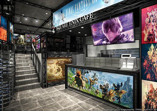 画像(002)「FFXIV」,7月20日からSQUARE ENIX CAFEでコラボを実施。オリジナルメニューの提供やグッズの販売など