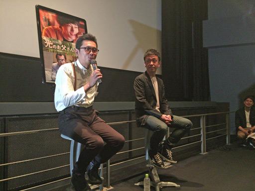 画像(001)「劇場版 ファイナルファンタジーXIV 光のお父さん」上映会の公式レポートが公開に