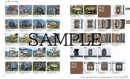 """画像集#004のサムネイル/「FFXIV」,装備品やハウジングアイテムをまとめた書籍""""エオルゼアコレクション2021""""が8月3日に発売"""
