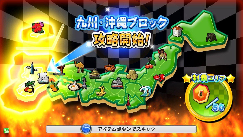 「マリオカート アーケードグランプリDX」,次世代ワールドホビーフェア15に出展「マリオカート アーケードグランプリDX」,次世代ワールドホビーフェア15に出展