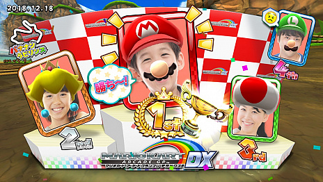 マリオ カート アーケード グランプリ dx