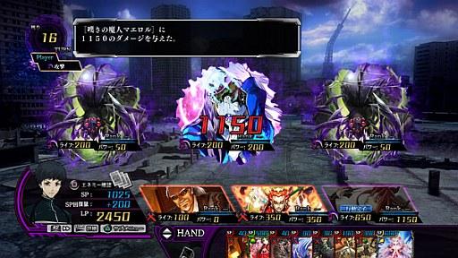Z/X 絶界の聖戦