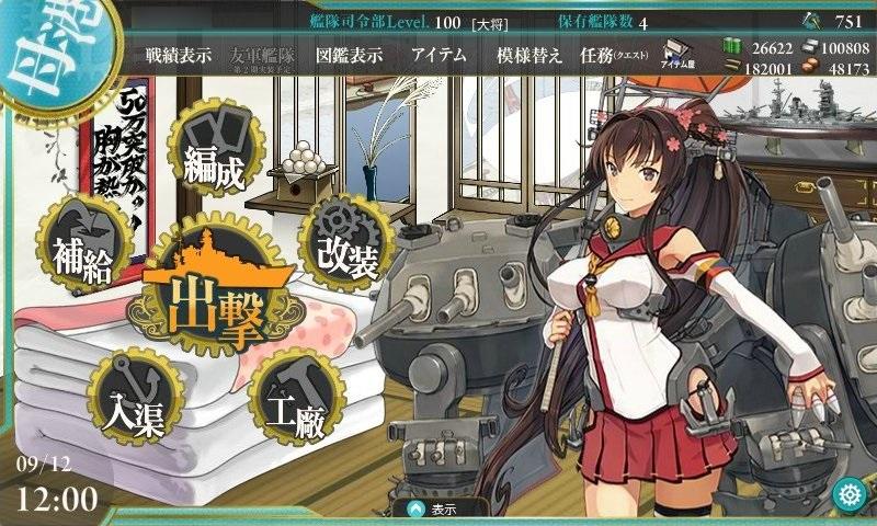 画像集 001 艦隊これくしょん 艦これ はいかにして生み出され