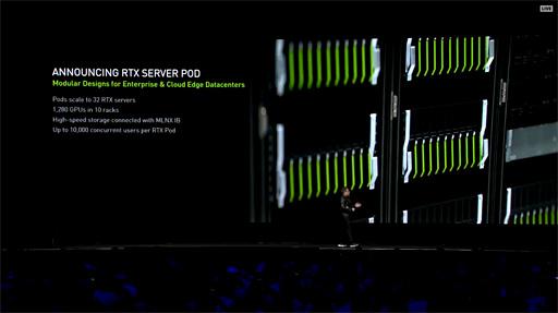 GeForce NOWがワイヤレスVR&ARに対応し,RTXクラウドゲームサーバーは