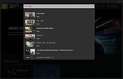 画像(008)実は非対応タイトルも動く?「GeForce NOW Powered by SoftBank」のベータ版サービスを使ってみた