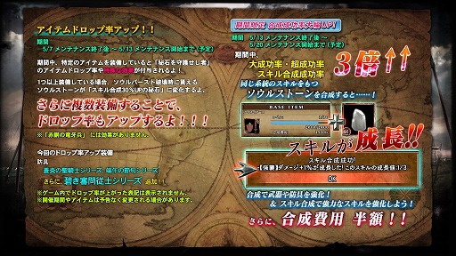 画像(022)PS Plusに「SCII HD ONLINE」が登場。「SC Lost Swords」と連動も