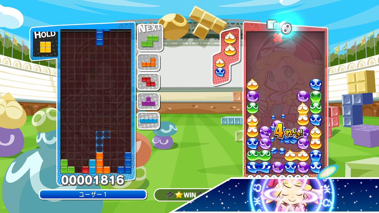画像集 ぷよぷよテトリス ps3 4gamer net