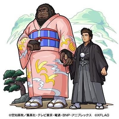 モンスト 銀魂 コラボ 2 弾