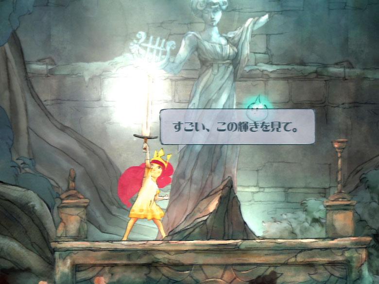 チャイルド オブ ライト[Wii_U...