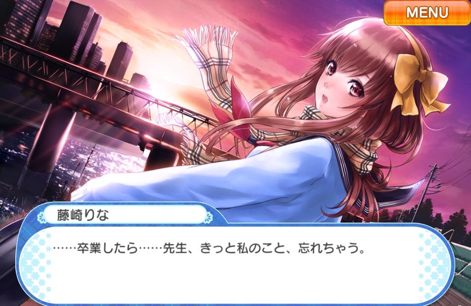 iOS版「青春姫 SCHOOL PRINCESS...