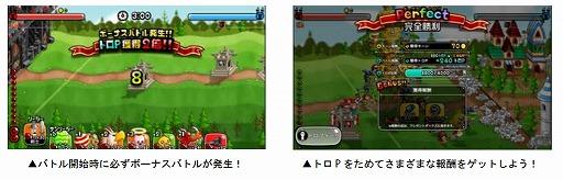 画像集#002のサムネイル/「城とドラゴン」,トロPが大量に獲得できるトロフィーバトル ボーナスフィーバーが開催